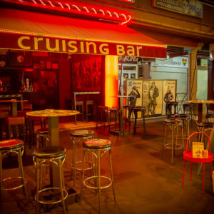Toms Cruising Bar
