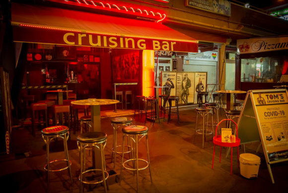 Tom's Cruising Bar